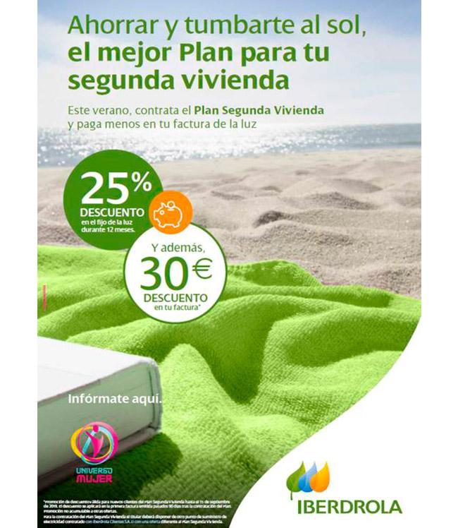 Promociones Ahorrar y tumbarte al sol Gran Vía de Vigo
